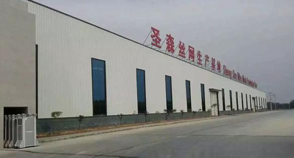 shengsen factory