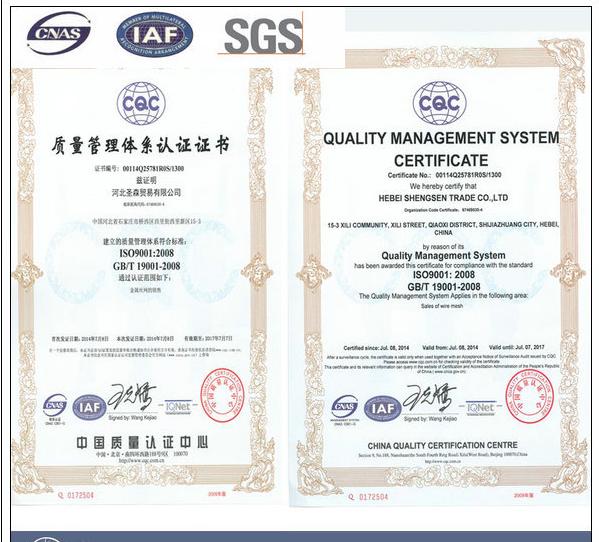 shengsen certificate