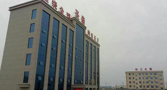 shengsen office