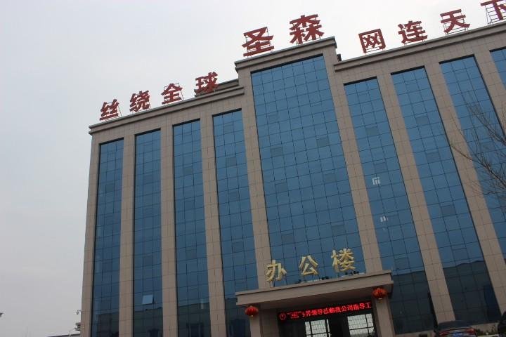 china hebei shengsen office